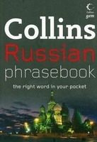 Harper Collins UK COLLINS GEM RUSSIAN PHRASE BOOK - COLLINS cena od 134 Kč