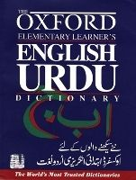 OUP References THE OXFORD ELEMENTARY LEARNER´S ENGLISH-URDU DICTIONARY - RA... cena od 220 Kč