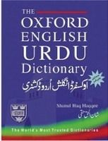 OUP References THE OXFORD ENGLISH-URDU DICTIONARY - HAQEE, S. H. cena od 988 Kč