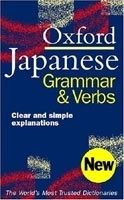 OUP References OXFORD JAPANESE GRAMMAR AND VERBS - BUNT, J. cena od 220 Kč