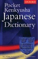 OUP References POCKET OXFORD-KENKYU-SHA´S JAPANESE DICTIONARY - TAKEBAYASHI... cena od 338 Kč