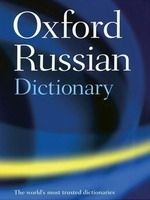 OUP References OXFORD RUSSIAN DICTIONARY Fourth Edition - THOMPSON, D. cena od 846 Kč
