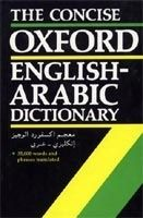 OUP References CONCISE OXFORD ENGLISH - ARABIC DICTIONARY - DONIACH, N. S. cena od 482 Kč