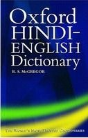 OUP References OXFORD HINDI - ENGLISH DICTIONARY - MCGREGOR, R. S. cena od 697 Kč