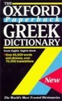 OUP References THE OXFORD PAPERBACK GREEK DICTIONARY - WATTS, N. cena od 176 Kč