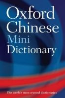 OUP References OXFORD CHINESE MINIDICTIONARY 2nd Edition - CHURCH, S. K., Y... cena od 0 Kč