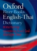 OUP References OXFORD-RIVERBOOKS ENGLISH-THAI DICTINARY Second Edition - OX... cena od 1 076 Kč
