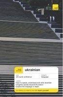 Hodder & Stoughton Ukrainian Book + CD (Teach Yourself) - BEKH, O., DINGLEY, J. cena od 955 Kč