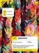 Hodder & Stoughton TEACH YOURSELF JAPANESE CD PACK 6th Edition - GILHOOLY, H. cena od 896 Kč