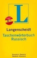 Megabooks Langenscheidt TASCHENWÖRTERBUCH RUSSISCH - WALEWSKI, S., WED... cena od 764 Kč