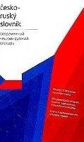 INFORM SYSTEMA ČESKO-RUSKÝ SLOVNÍK - DLUGI, D. A. cena od 130 Kč