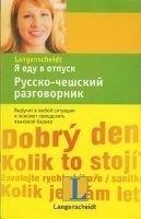 INFORM SYSTEMA IA EDU V OTPUSK Russko-cheshskij razgovornik - GAVRILOVA, M. cena od 271 Kč