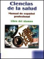 Comercial Grupo ANAYA CIENCIAS DE LA SALUD ALUMNO - MARIA, A., MARTINEZ, R. cena od 0 Kč