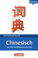 Cornelsen Verlagskontor GmbH LERNWÖRTERBUCH CHINESISCH cena od 331 Kč