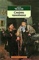 INFORM SYSTEMA FOMA GORDEEV - GORKIJ, M. cena od 179 Kč
