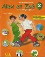 CLE international ALEX ET ZOE ET COMPAGNIE 2 Eleve+Livret de civilisation cena od 301 Kč