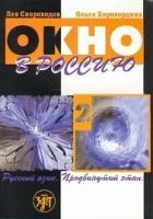 Zlatoust NE FONETIKA - PESNIA kniga+CD cena od 384 Kč