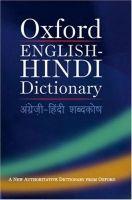OUP References OXFORD ENGLISH-HINDI DICTIONARY - VERMA, S. K. cena od 241 Kč