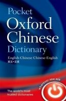 OUP References POCKET OXFORD CHINESE DICTIONARY 4th 2009 Ed. + CD-ROM cena od 580 Kč