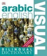 Dorling Kindersley BILINGUAL VISUAL ARABIC - ENGLISH DICTIONARY cena od 235 Kč