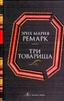 INFORM SYSTEMA UPRAZDNENNYJ TEATR - OKUDZHAVA, B. cena od 351 Kč