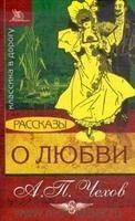 INFORM SYSTEMA DAMA S SOBACHKOJ-POVESTI I RASSKAZY - CHEKHOV, A. P. cena od 524 Kč