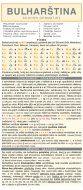 Holman Bulharština – souhrn gramatiky cena od 103 Kč