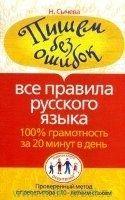 INFORM SYSTEMA OSTROV SAKHALIN - CHEKHOV, A.P. cena od 128 Kč