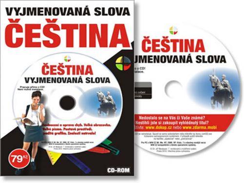 Český jazyk – Vyjmenovaná slova – učivo ZŠ a SŠ - CD cena od 48 Kč