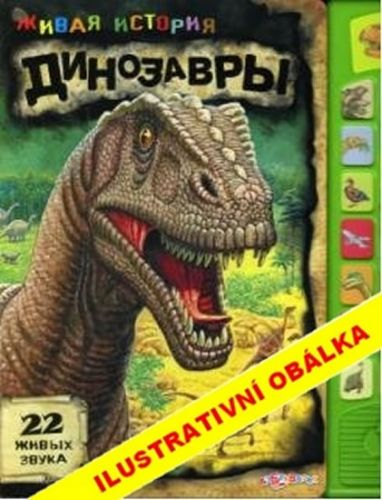 Dinosauři cena od 184 Kč