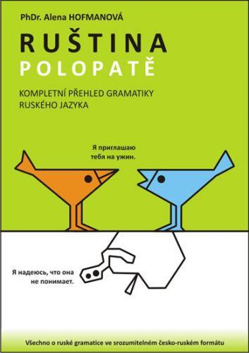 hofmanová Alena: Ruština Polopatě - Kompletní přehled gramatiky RJ cena od 243 Kč