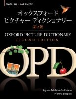 OUP ELT OXFORD PICTURE DICTIONARY Second Ed. ENGLISH / JAPANESE - AD... cena od 430 Kč