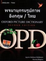 OUP ELT OXFORD PICTURE DICTIONARY Second Ed. ENGLISH / THAI - ADELSO... cena od 451 Kč
