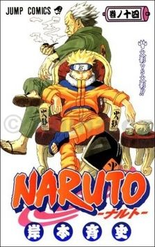 Masaši Kišimoto: Naruto 14 - Souboj stínů cena od 128 Kč