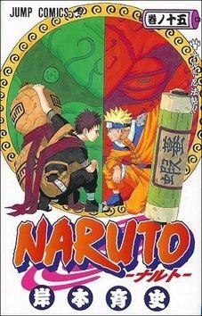 Masaši Kišimoto: Naruto 15 - Narutův styl cena od 128 Kč