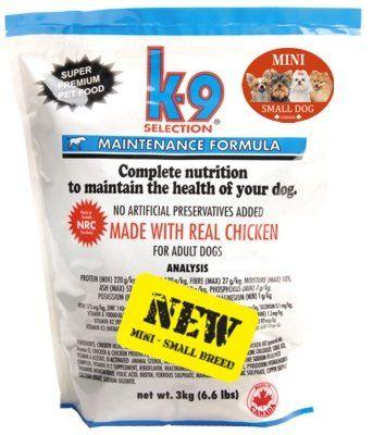 K-9 Maintenance Formula Small Breed 3 kg