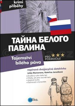 Julija Mamonova, Kateřina Janošková: Tajemství bílého páva cena od 167 Kč