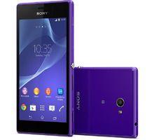 Sony Xperia M2 cena od 3822 Kč