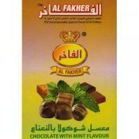 Al Fakher Čokomint 50 g