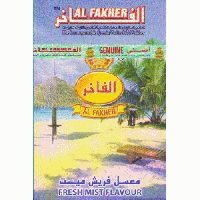 Al Fakher Fresh 50 g