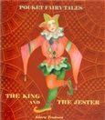 Klára Trnková: The king and the jester cena od 40 Kč
