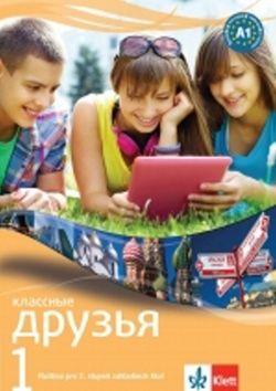 Klassnyje druzya 1 - učebnice cena od 143 Kč