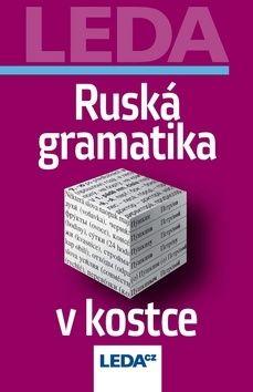 Milan Balcar: Ruská gramatika v kostce cena od 128 Kč