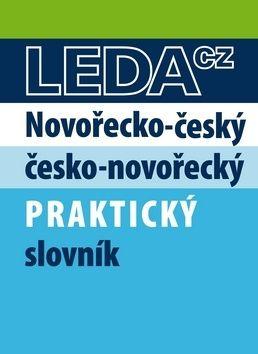 L. Kopecká, L. Papadopulos, Georgia Zerva: Novořečtina-čeština praktický slovník s novými výrazy cena od 195 Kč