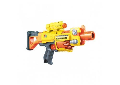 G21 Pistole Hot Bee cena od 398 Kč