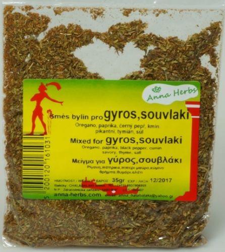 Anna Herbs Gyros Souvlaki 35 g