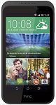 HTC Desire 320 cena od 2641 Kč