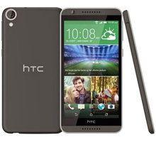 HTC Desire 820 cena od 5090 Kč