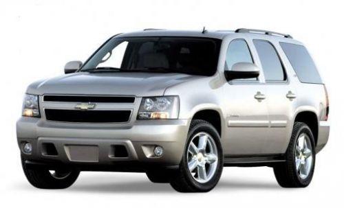 Welly Chevrolet Tahoe cena od 135 Kč