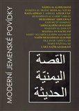kol.: Moderní jemenské povídky cena od 111 Kč